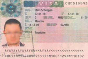 Виза в германию максимальный срок шенген