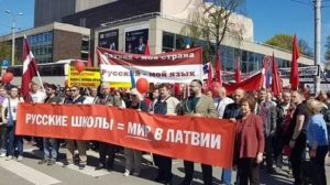 Как жить в латвии русским