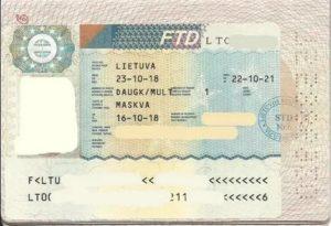 Нужен ли шенген в калининград на поезде