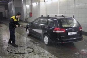 Енвд для мойки машин