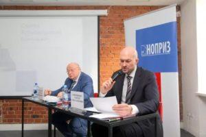 Закон о сро с 1 июля 2019 текст