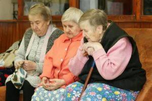 Как оформить социального работника для пенсионера