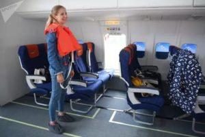 Курсы стюардесс в москве аэрофлот стоимость с трудоустройством