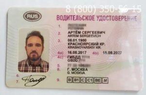 Водитель камаз категория водительских прав