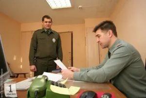 Есть ли в военкоматах должность юриста