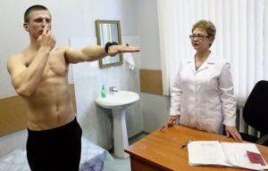 Как правильно написать телесный осмотр