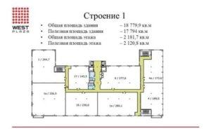 Общая площадь многоквартирного дома как узнать