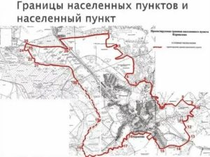 Как определить пределы границ населенных пунктов