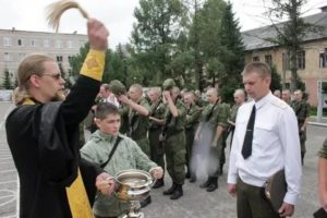 25801 воинская часть в чехове адрес