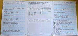 Миграционная карточка для вьетнамской визы