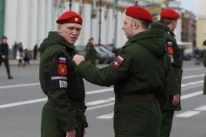 Военная полиция рф официальный сайт