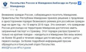 Въезд на украину срок действия загранпаспорта