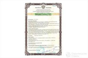 Документ подтверждающий право собственности на гараж