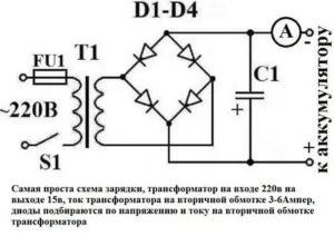 Автоматическое зарядное устройство своими руками