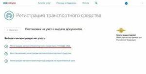 Постановка на учет в роспотребнадзор 2019