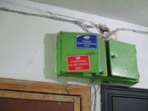 Могут ли не включить отопление за долги