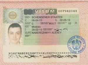 Оформление разрешения на работу в австрии