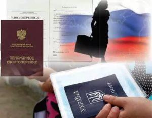 Пенсия получившему гражданство рф