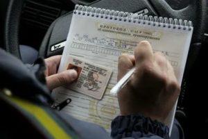 Можно ли получить амнистию по лишению водительских прав