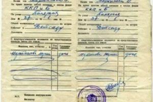 Где хранятся копии документов приватизации квартир