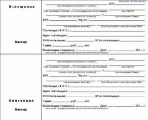Распечатать квитанцию штрафа гибдд по номеру постановления