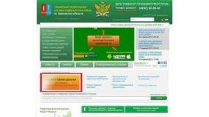 Почта банк подает сведения судебным приставам