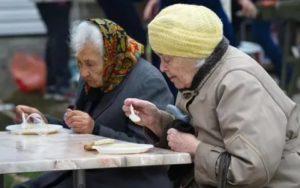 Как прожить на нищенскую пенсию в россии