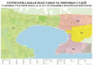 Территориальная подсудность мировых судей пермь