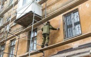 Фз о капитальном ремонте многоквартирных домов 2019