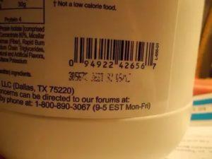 В какой упаковке можно хранить протеин