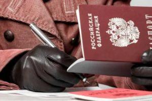 Фальшивая регистрация в москве наказание