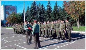 Военная часть 75384