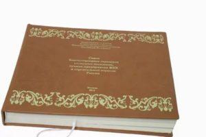 Книги изданные малым тиражом список