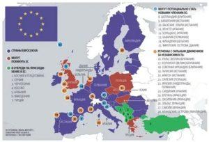 Европейский союз страны 2019
