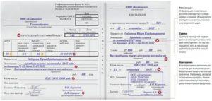 Допустимы ли исправления в расходных ордерах